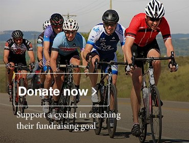 Donate to a cyclist now